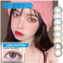 Easycon контактные линзы набор кисточек для макияжа 0 ~ 80 рецептурные