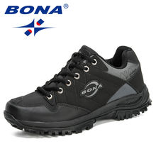 Мужские кожаные кроссовки bona черные повседневные Дизайнерские