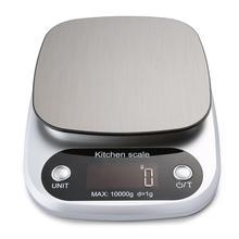 デジタルキッチンスケール 10 キロ食品スケール多機能体重計電子ベーキング & クッキング液晶ディスプレイシルバー