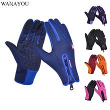 Hiking Gloves Touch-Screen Winter Outdoor WANAYOU Warm Fleece Anti-Slip Women Windproof