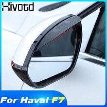 Hivotd For Haval F7 2019 2020 Car Accessories Rearview Mirror Rain Eyebrow Carbon Fiber Rainproof Visor Shade External Parts