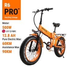 Electric bike mountain e bike 500w folding 20 inch Fat Tire Adults Mens Womens bicycle