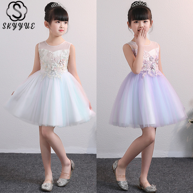 Skyyue Flower Girl Dresses for Wedding O-Neck Lace Embroidery Tulle Ball Gown Beeding Kid Party Communion Dress 2019 BX2811