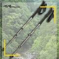 تيتو التيتانيوم الرحلات القطب التخييم في الهواء الطلق GR9 سبائك التيتانيوم خفيفة الوزن التنزه تلسكوبي عصا المشي الرحلات القطب