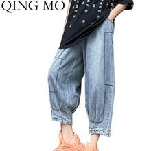Jeans Female Pants Trousers Loose High-Waist Summer Women Denim MO ZQY4377 QING Safari-Style
