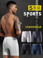 The new line of men's sport underwear with long style in 2020 is made of cotton, comfortable and loose.