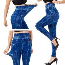 Модные леггинсы с имитацией джинсов в полоску красивые супер
