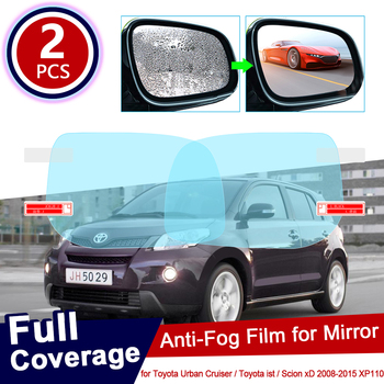 for Toyota Urban Cruiser Ist Scion xD 2008~2015 XP110 XP 110 Full Cover Anti Fog Film Rearview Mirror Accessories 2010 2011 2014 image