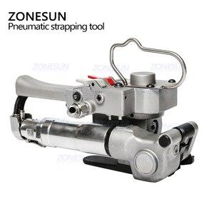 Image 4 - ZONESUN Портативный быстрое пневматическое портативное устройство для обвязки ПП ПЭТ поддонов ленточный натяжитель и упаковщик коробки картонная машина