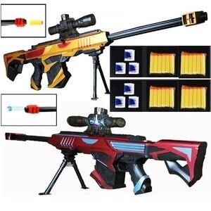 Rifles de francotirador de juguete, mira, con nerfs, balas de succión EVA suaves y balas de Bola De Agua.