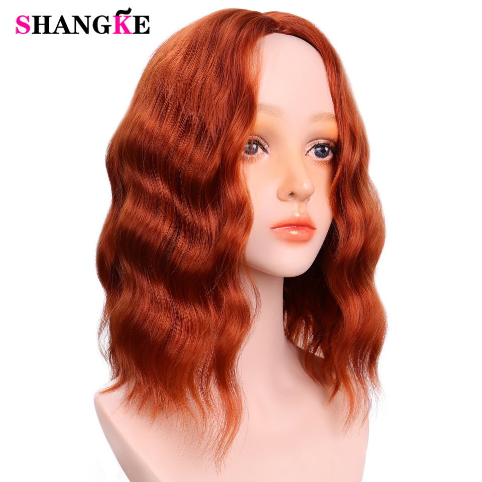 SHANGKE Short Wavy Wigs For Black Women African American Synthetic Hair  Fashion Women Heat Resistant Accessories False Hair