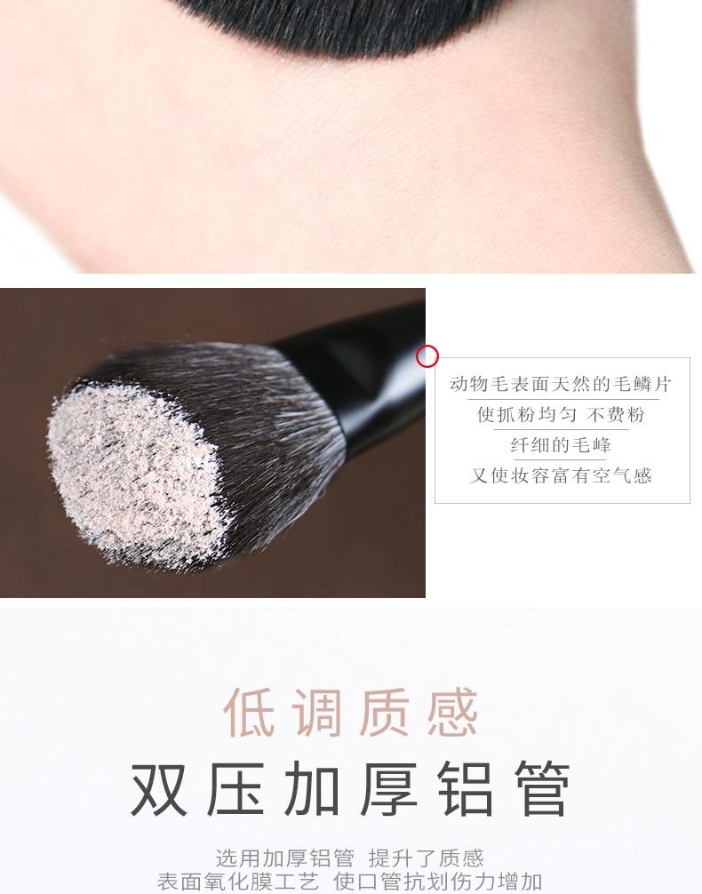 Mydestiny escova de maquiagem-anna série conjunto de