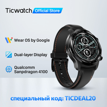 TicWatch Pro 3 GPS Wear OS Smartwatch Dual-layer Display Snapdragon Wear 4100 8GB ROM 3~45 Days Battery Life Fitness
