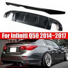 2 предмета в комплекте, для Q50 ABS Материал заднего бампера Диффузор спойлер для Infiniti Q50 4-дверный седан 2013