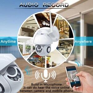 Image 2 - 2MP ptz屋外無線lanカメラ防水cctv ip 1080 1080p赤外線フルカラーナイトビジョンモーション検出ホームセキュリティドームカメラ
