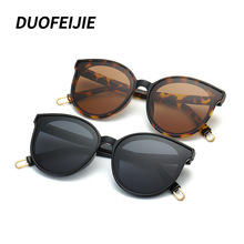 Hot Sales Online Celebrity Style Children Sun Glasses TR90 Polarized Light