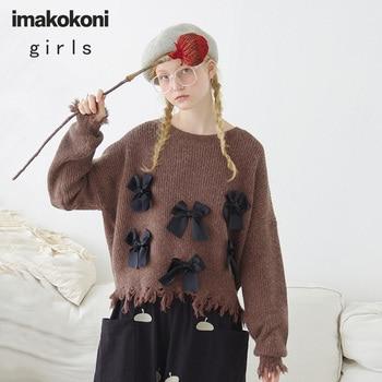 imakokoni brown bow sweater original design Japanese sweet long-sleeved shirt female autumn and winter 182461