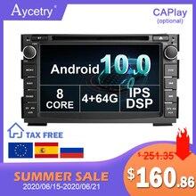 4G 64G 8 rdzeń Android 10 2 Din samochodowe Multimedia odtwarzacz dvd GPS autoradio dla Kia Ceed 2009 2010 2011 2012 Radio samochodowe PC wifi dsp