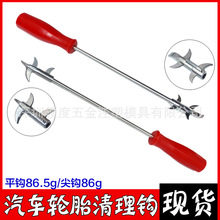 Car tire stone hook tire cleaning scraper stone cleaning tools explosion-proof multifunctional tools