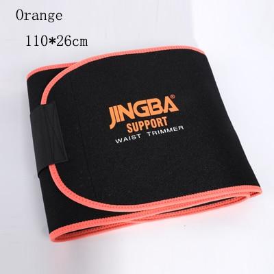 Orange 110CMX26CM
