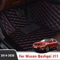 Автомобильные коврики LHD для Nissan Qashqai J11 2020 2019 2018 2017 2016 2014 кожаные Коврики Защитные аксессуары коврики