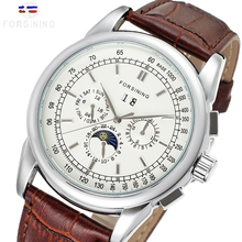 Forsining Men's Watch Latest Automatic Business with Moon Ph