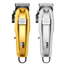 Rechargeable Hair Clipper Barber Professional Hair Clipper Washable Electric Cutting Machine Adjustable Hair Trimmer Low Noise 100 240v low noise hair cutting machine clipper trimmer titanium ceramic blade hair trimmer cutter tools barber machine men cut