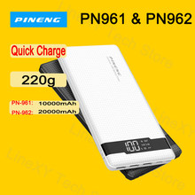 PINENG 961/Pineng 962 Quick Charge power Bank PINENG pn961 10000 мАч/pn962 20000 мАч/3 USB выход Доставка из руассии(China)