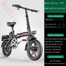 Aluminiowe składane kable rozruchowe bateria litowa Mini walking assist mały rower elektryczny Zhengbu tanie tanio 48 v 351-500 w CN (pochodzenie) 30 km h Bezszczotkowy Ze stopu aluminium ze stopu aluminium 31-60 km Dwa siedzenia Typu Mini