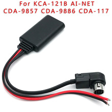 Bluetooth Aux Cable adaptador Alpine KCA-121B AI-NET CDA-9857 CDA-9886 CDA-117