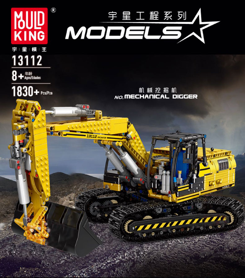 Mouldking 13112 motorized excavator truck
