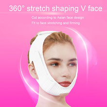 Mask Face-Lift-Tool Instantaneous Light Breathable And White Design Thin Firming Elasticity