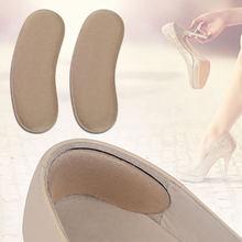 Стельки из липкой ткани для обуви черные серые коричневые 2