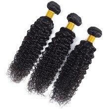 Admutty – tissage en lot péruvien Non Remy frisé bouclé 100% naturel, Extensions de cheveux, pour femmes noires