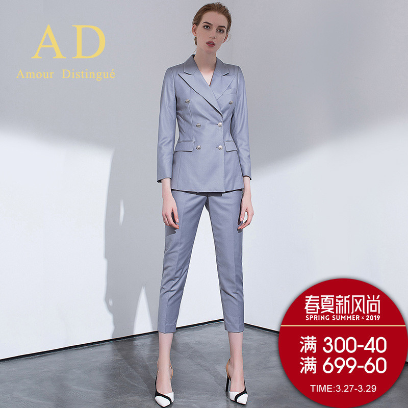 Women's Office Suits Set Professional Female Business Lady Suit Plus Size Grey Blazer Pant Designer Tailor Made 2019 Free Ship