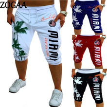 Zogaa Men's Five Color Sports Shorts Hip Hop Drawstring Elastic Mid Waist Pattern Print Design Fashion Leisure Male Short Shorts
