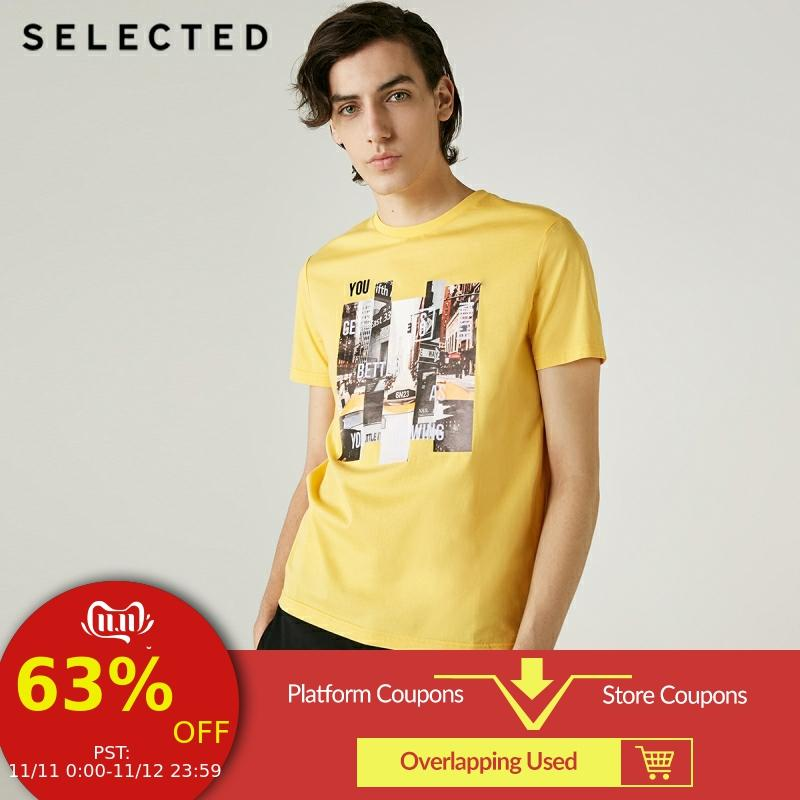 SELECTED Joint Men's Cotton Round Neck Fit Casual Short-sleeved T-shirt  419101520