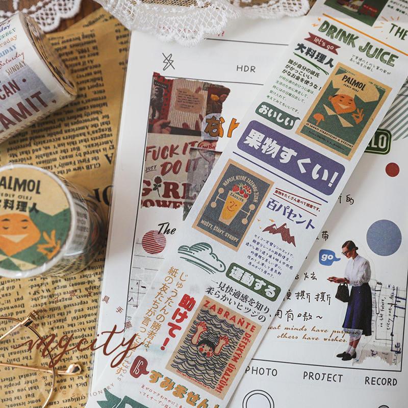 50mmx3m European Retro Magazine Poster PET Decorative Washi Tape Bullet Journal Supplies Paintings Gift DIY Decorative Stickers