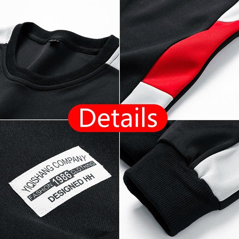 Sweatshirt Men Sportwear Long Sleeve Hoodie Men Casual Hip Hop Sweatshirt Streetwear Solid Men Hoodies 26