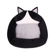 Lit d'hiver chaud et doux pour animaux de compagnie, niche, canapé pour petits chiens, produits pour animaux de compagnie, II50GW