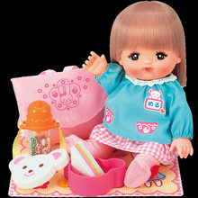 Mi Lu Doll Outing Kettle Set Picnic Mat Sandwiches Backpack Group 514122(China)