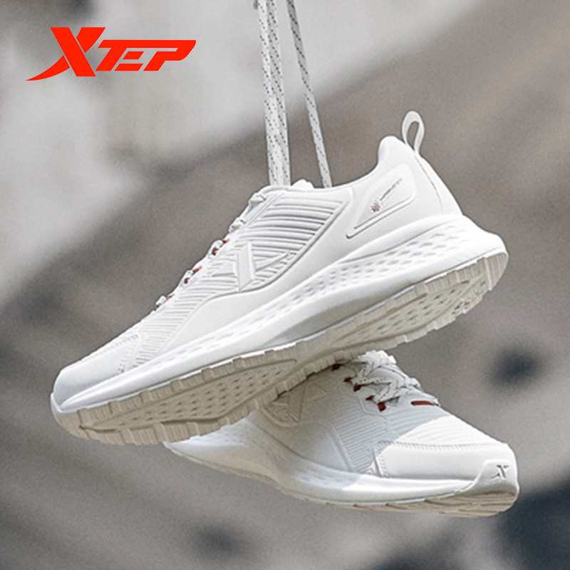 Xtep Harness Energy Men Running Shoe Autumn Sneakers Men's Shoes Men's Running Shoes Sneakers 881319119130