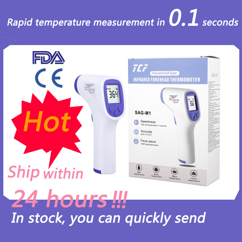 Infrared Forehead Thermometer Digital Non-contact Thermometer Body Temperature Fever Measure Tool For Baby Adult Kids