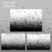 Полноразмерная наклейка на ноутбук для xiaomi mi notebook air