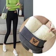 Legging Polaire High-Waist Casual Women Long-Pants Print Winter Fashion Ladies Keep-Warm