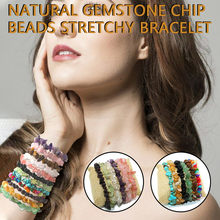 Natural Gemstone 5-8mm Chip Beads Stretchy Bracelet Healing Re iki Chakra Lucky Charm Bracelets For Women Men Rope Bracelet(China)