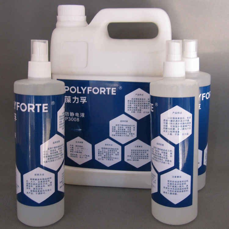 Manufacturers Direct Selling P3008 Anti-static Liquid Industrial Quiet Dianyuansu Ye Anti-static Antistatic Cleaning Solution AV