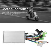 Electric Bike Controller 24V 350W 13A E-bike Scooter Brushless DC Motor Controller JA E-bike Motor e-bike accessories(China)