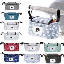 Сумка на коляску Сумка-Органайзер для детской коляски, сумка для подгузников, сумка для пеленок, водонепроницаемая коляска, подвесная корзина, коляска, аксессуары для коляски