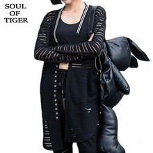 Max LuLu Fashion Korean Clothes Ladies Punk Tops And Blouses Womens Striped Long Shirts Printed Sexy Lace Female Casual